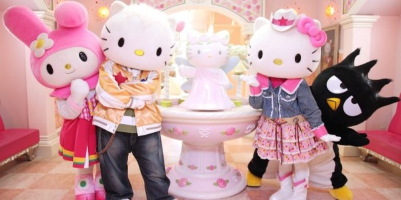 Sanrio Hello Kitty Town Ticket by muslimcuti