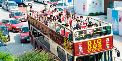 Hong Kong Big Bus Admission ticket by muslimcuti