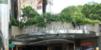 Hong Kong The Peak Tram Entrance 800×400