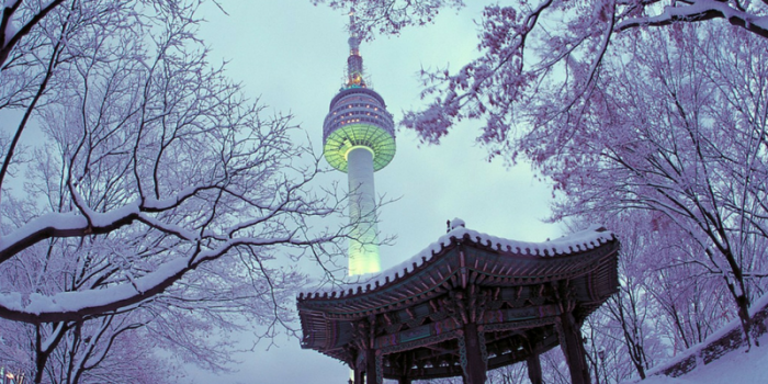 Korea N Seoul Tower entrance ticket by muslimcuti