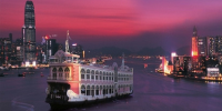 Hong Kong Bauhinia Harbor Cruise Victoria Harbor 800×400