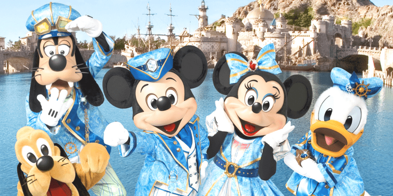 Japan Disneyland or Disneysea 1 Day Pass by muslimcuti