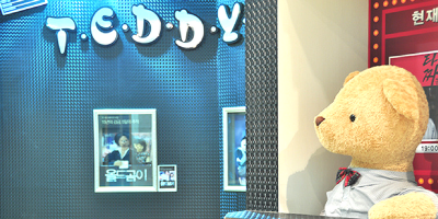 Jeju Teddy Bear Teseum Ticket by muslimcuti
