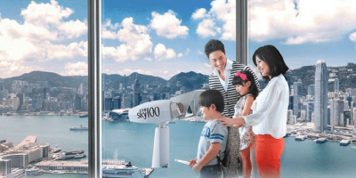 Hong Kong Sky 100 Observatory Admisstion ticket by muslimcuti