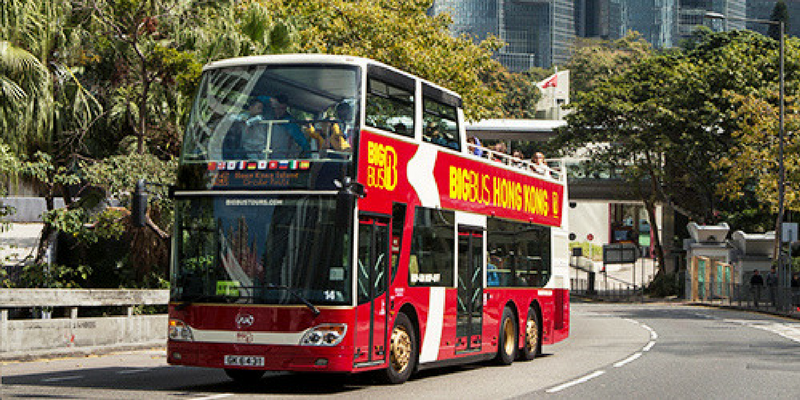 Hong Kong Big Bus Tour by muslimcuti