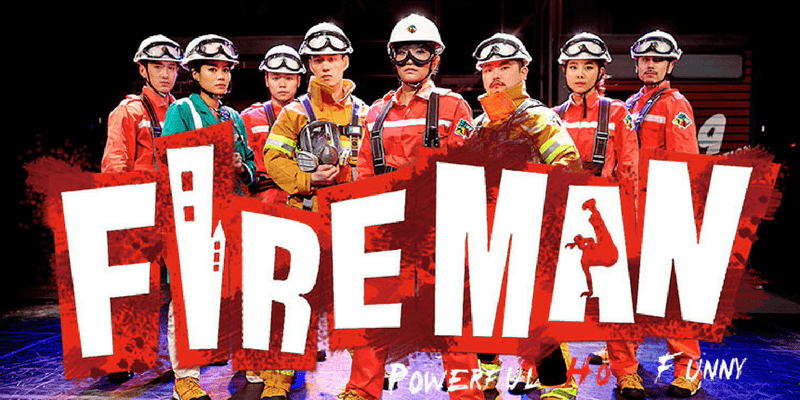 Korea Seoul Fireman Show ticket by muslimcuti
