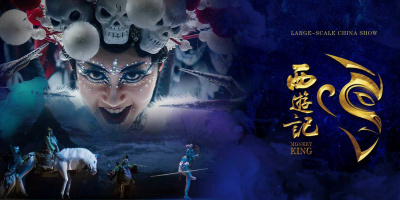 Macao Monkey King Show ticket by muslimcuti