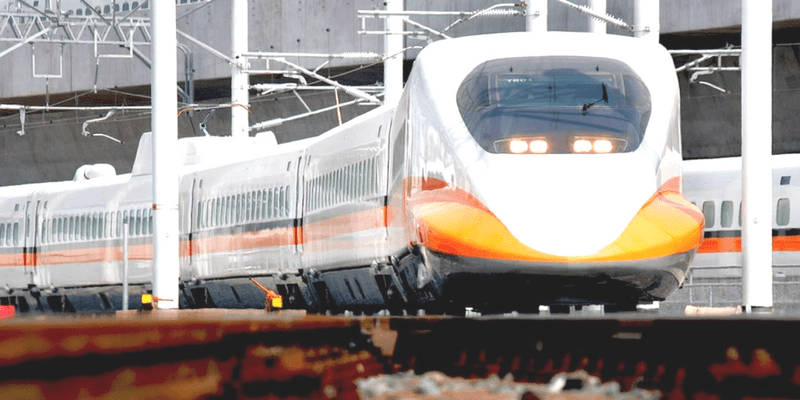 High Speed Rail 3-Days Pass by muslimcuti
