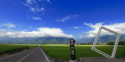 Taiwan_Mr_Brown Avenue_700x350